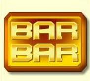 Das Doppel-Bar-Symbol