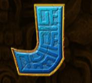 J-Bube