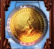 Der goldene Gong