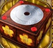 Die chinesische Box