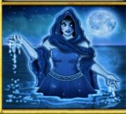 Die Dame vom See