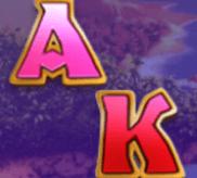Ass und König