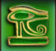 Auge von Horus