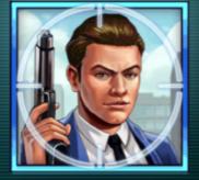 Agent Blau