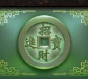 Die Eisenmünze