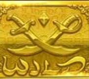 Die goldenen Säbel