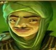 Der grüne Seefahrer
