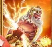 Zeus Red Wild